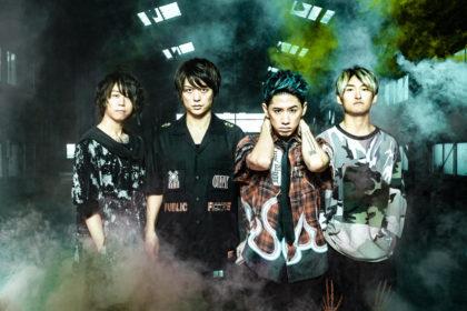 One OK Rock – Deutschlandtour im Mai